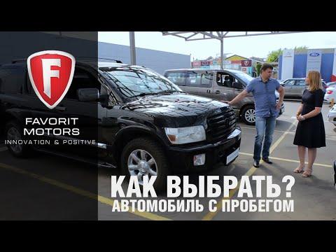 Как выбрать 7-ми местный автомобиль с пробегом до 1 миллиона рублей?