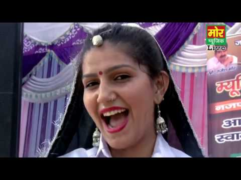 Naya Pataka Sapna New Ghaghra Dance    Meri Aidi Roj    Mor Haryanvi HIGH