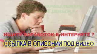 быстрый заработок студентов