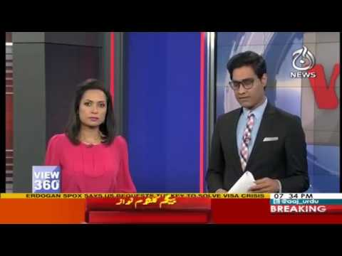 View 360 - 12 October 2017 | Aaj News