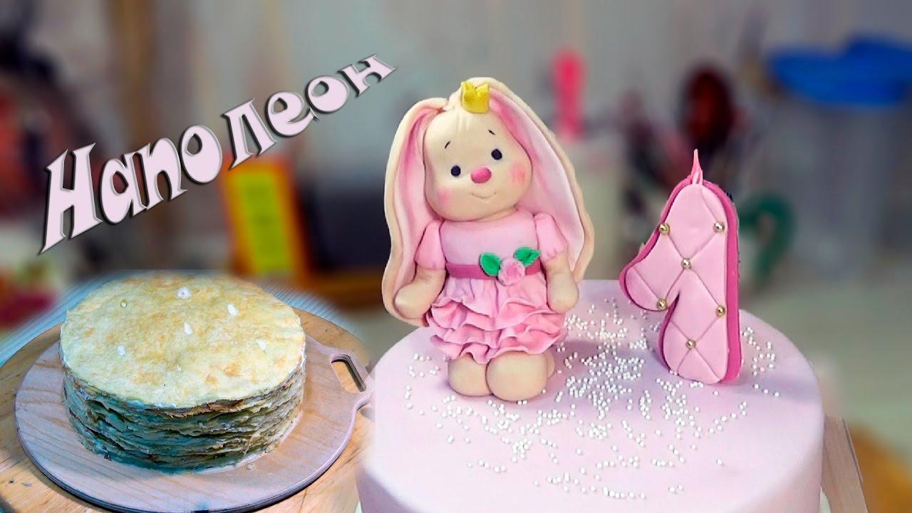 фото и рецепт торта зайка из мастики