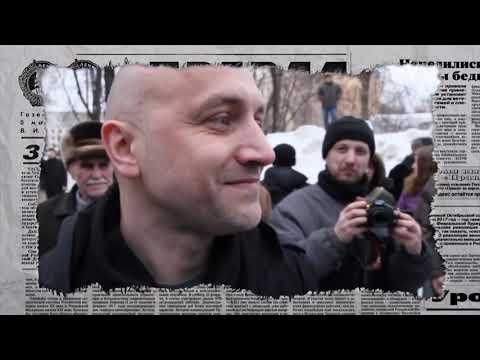 Ручная оппозиция Путина. Кто стоит за партией Прилепина - Антизомби