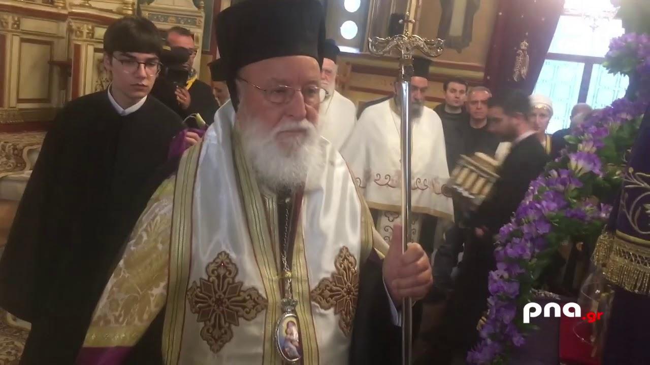 Υποδοχής των Αχράντων Παθών του Χριστού στην Τρίπολη