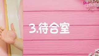 Sナース女学園のお店動画