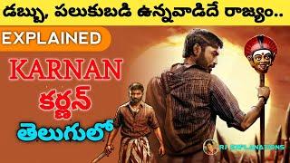 Karnan Movie Explained in Telugu | Karnan Full Movie in Telugu | RJ Explanations