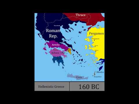 Greece - The Aegean Sea before the Romans