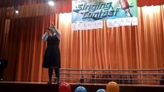 佛教葉紀南紀念中學2016~2017歌唱比賽-6C饒雯恩《明