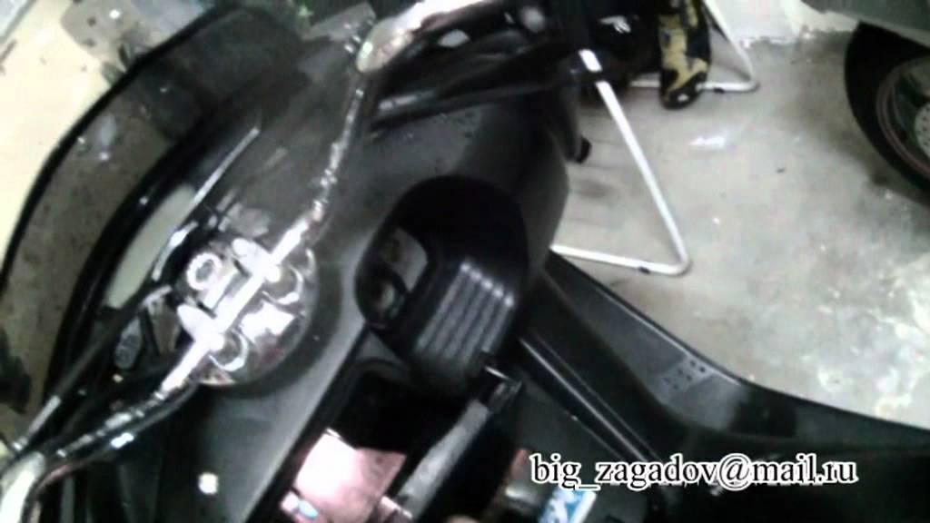 Yamaha V  Reset