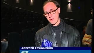 В Запорожье состоялась премьера фильма «Поводырь»