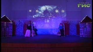 Самарская эстрадная студия поставила мистический мюзикл о проблемах современных подростков