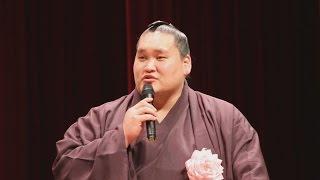新潟県弥彦村は5日、地元の「弥彦神社」にある土俵を生かし、相撲で町...