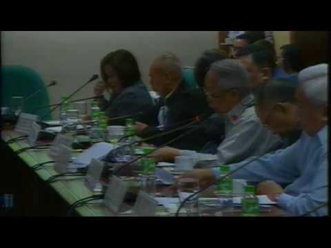 Committee on Energy (August 31, 2016)