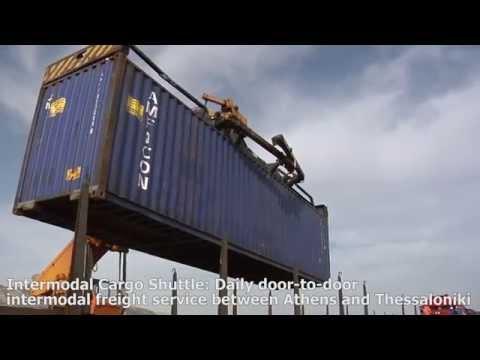 TRAINOSE International Freight Transport