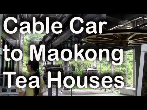Maokong Cable 貓空纜車