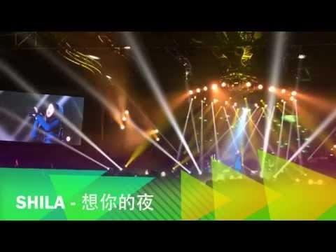 [LIVE] Shila Amzah茜拉 (Opening / 征服 / 好久不见 / 想你的夜 / 最长的电影 / A Moment Like This)