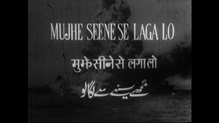 Mat Kariyo Koi Shor Usha Mangeshkar  Mujhe Seene Se Laga Lo (1969) Hansraj Behl  / Prem Dhawan