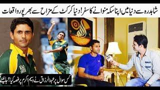 Abdul Razaq crickter amazing interview