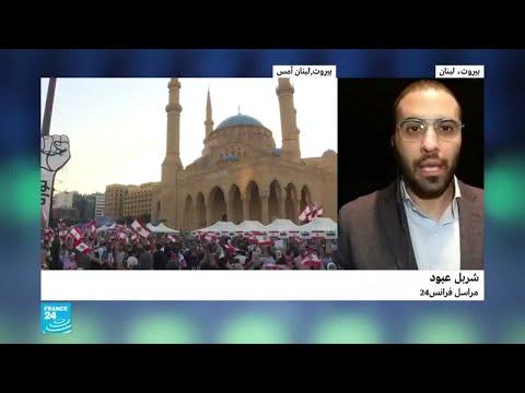 لبنان: استشارات نيابية ملزمة؟  - نشر قبل 1 ساعة