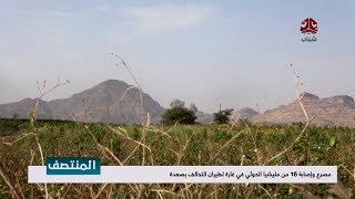 مصرع وإصابة 16 من مليشيا الحوثي في غارة لطيران التحالف بصعدة