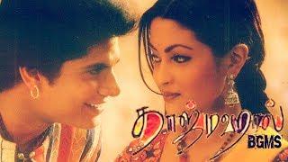 Taj Mahal (1999) BGMs - An A.R.Rahman Musical