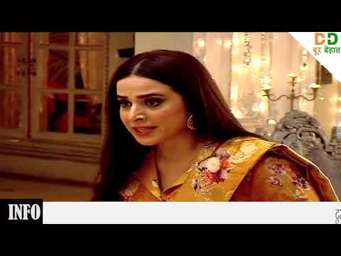 BAHU BEGUM TV SHOW ON LOCATION