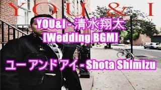 清水翔太 - YOU&I