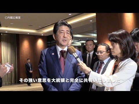 日露首脳会談についての会見-平成30年11月14日(現地時間)