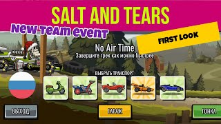 HCR2 - New team event SALT and TEARS - Frozy first look - Hill climb racing 2