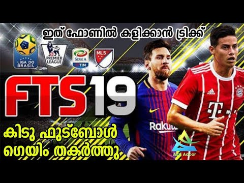 How To Download FTS 19 For Android-FTS 19 Mod Apk--Best Offline Football Game For Android - 동영상