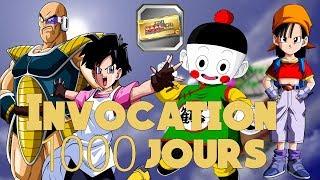 Invocation tickets 1000 jours // Dragon Ball Z Dokkan Battle