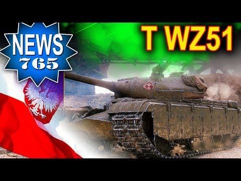 Polski T wz51 jest juz w plikach gry - NEWS - World of Tanks
