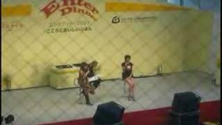 2007年03月10日 神戸ハーバーランド エンタディナー2007、藤原紀香さん...