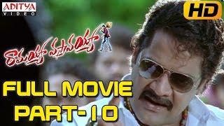 Ramayya Vasthavayya Telugu Movie Part 10/12 - Jr.NTR,Samantha,Shruti Haasan