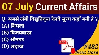Next Dose #482 | 7 July 2019 Current Affairs | Daily Current Affairs | Current Affairs In Hindi