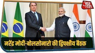 गणतंत्र दिवस के मुख्य अतिथि Brazil के राष्ट्रपति बोलसोनारो का PM Modi ने किया स्वागत