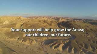 סרט תדמית לגיוס כספים לפרויקט של קקל בערבה