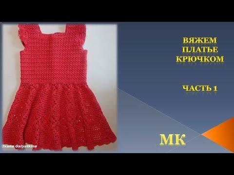 Платье СР-987из YouTube · Длительность: 17 с