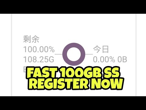 [SS SITE] CREATE YOUR OWN 100GB SS ACCOUNT