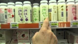 7-Eleven in Seoul