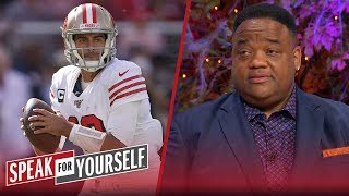 Garoppolo is 49ers weakest link & will cost team a Super Bowl — Whitlock | NFL | SPEAK FOR YOURSELF