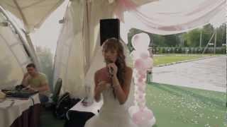 Невеста читает рэп, сюрприз жениху!!!!