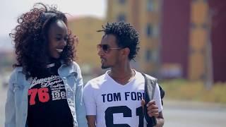 2017 ያመኛል New music video Ethio   TubeUnblock