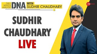 DNA LIVE | देखिए DNA Sudhir Chaudhary के साथ | DNA Full Episode | DNA Today | Sudhir Chaudhary Show