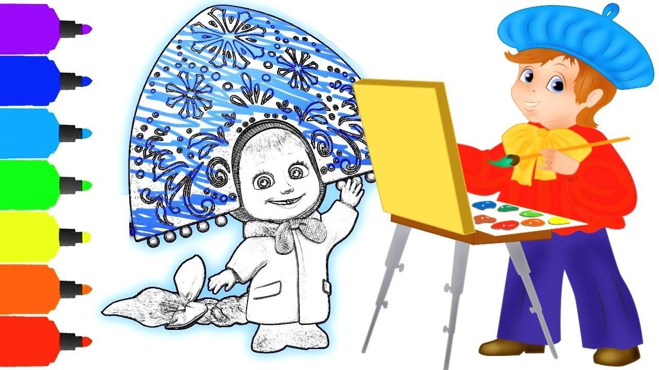 Masha e orso da colorare personaggi di cartoni animati per