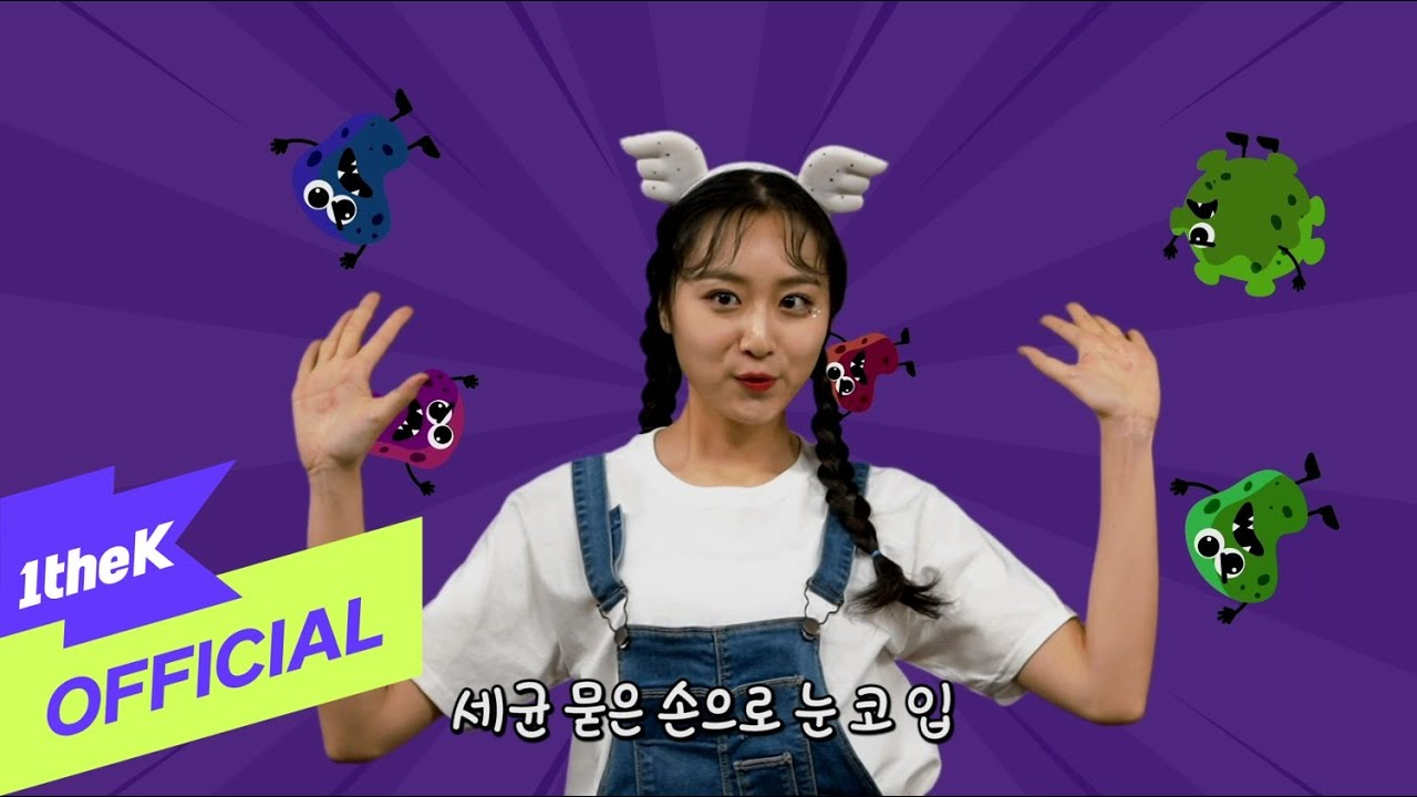 [MV] DDOA(또아) _ Hand Washing Song(손 씻기 송)