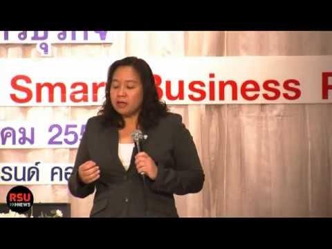 Smart  Business Plan 2/4