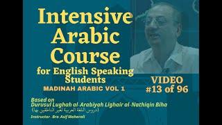 Madina Book I - Lesson 13 Full - Learn Arabic Course - Belajar Bahasa Arab