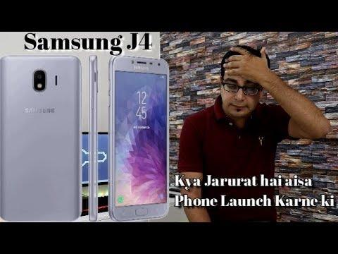 Samsung Galaxy J4 I Detail Specification and Features । क्या जरूरत है ऐसा फ़ोन लांच करने की.??