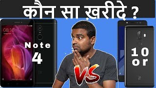 Redmi Note 4 Vs 10.or G - Which One Should You Buy - Really Redmi Killer
