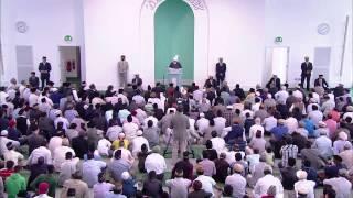Friday Sermon: 5th July 2013 (Urdu)
